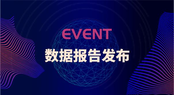 权威发布 | 2018年中国住宿业市场网络口碑报告